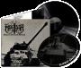 MARDUK - PANZER DIVISION MARDUK 2020 / LP+SLIPMAT